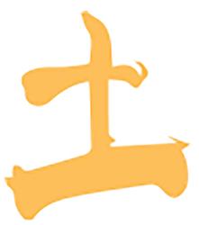 élément terre de la loi des 5 éléments