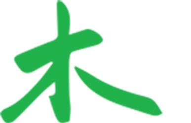 bois chinois